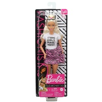 Barbie - Fashionistas - Strong Girls