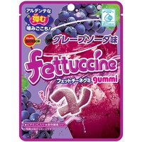 Fettuccine Grape Soda Gummies
