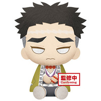 Demon Slayer: Kimetsu no Yaiba - Big Plush - Gyomei Himejima