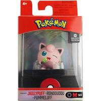 "Cased Pokémon - 2"" Figure - It's an Amazing Jigglypuff !!"