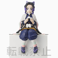 SEGA PM Figure - Demon Slayer Kimetsu no Yaiba - Chokonose Perching Figure Shinobu Kocho