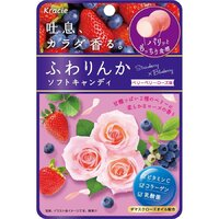 Berry Berry Rose (Strawberry, Blueberry, Rose) Soft Candy