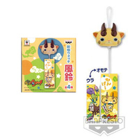 Youkai Watch Wind Chime Assortment