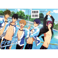 Free! TV Animation Official Guide Book