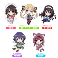Saekano: How to Raise a Boring Girlfriend Fine Nendoroid Plus Collectible Keychains (Sold Separately)