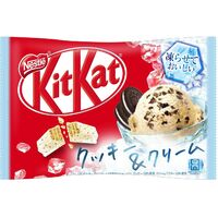 Kit Kat - Cookies and Cream Ice Cream Flavour