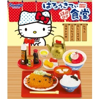 Re-Ment Dollhouse Miniature 2012 Hello Kitty Retro Dinner (Sold Separately)