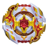 BEYBLADE Burst Cho-Z Spriggan Royal King Japan Exclusive CoroCoro Limited Edition