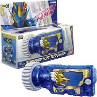 Kamen Rider Zero-One DX Rampage Gatling Progress Key
